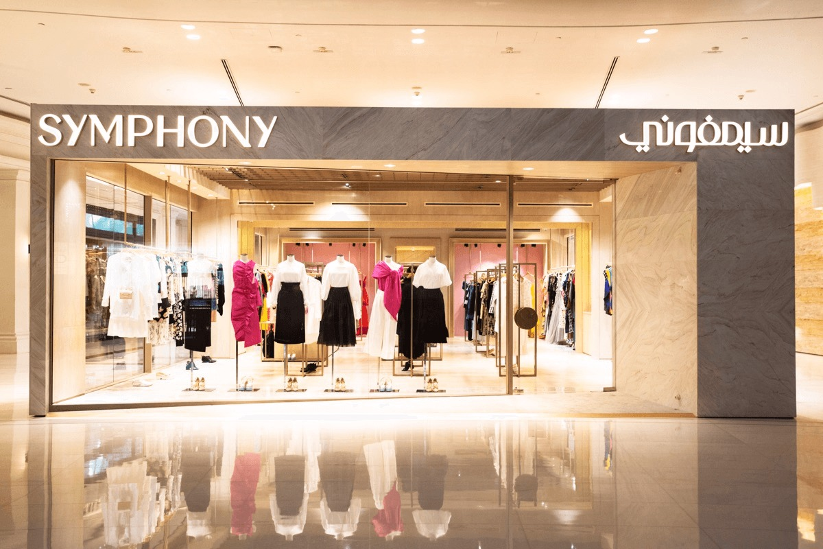 0d802f9b4 Symphony Luxury Shopping Boutique - The Dubai Mall