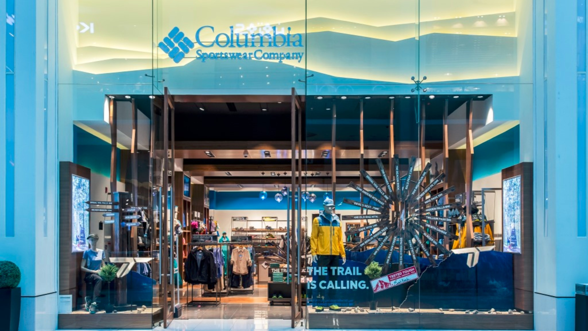 Columbia outdoor clothing outerwear & accessories The Dubai Mall
