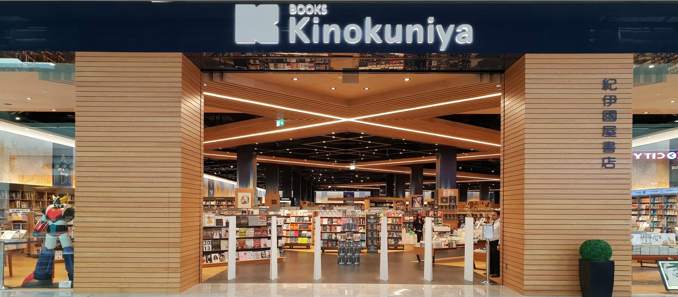 Kinokuniya bookstore at the dubai mall solutioingenieria Choice Image