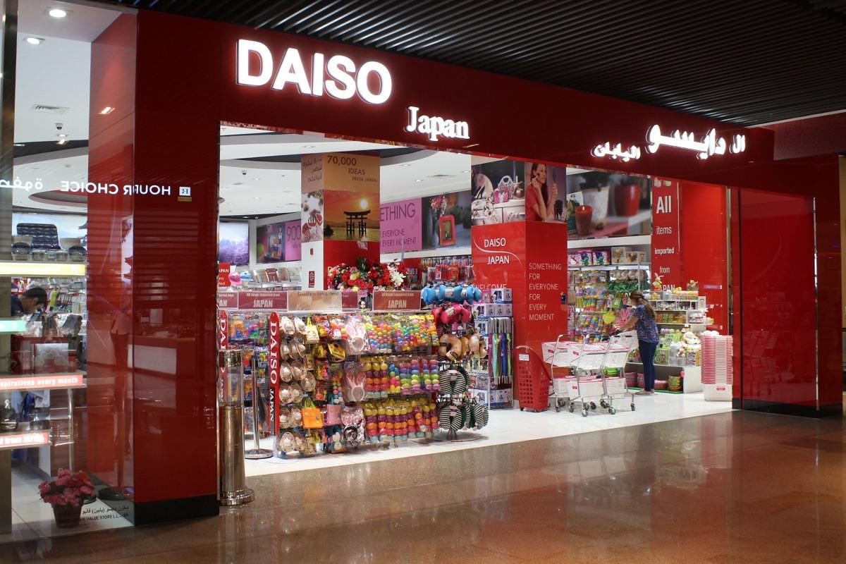 7c161f4469acb دايسو، العلامة التجارية الرائدة للبيع بالتجزئة في دبي مول