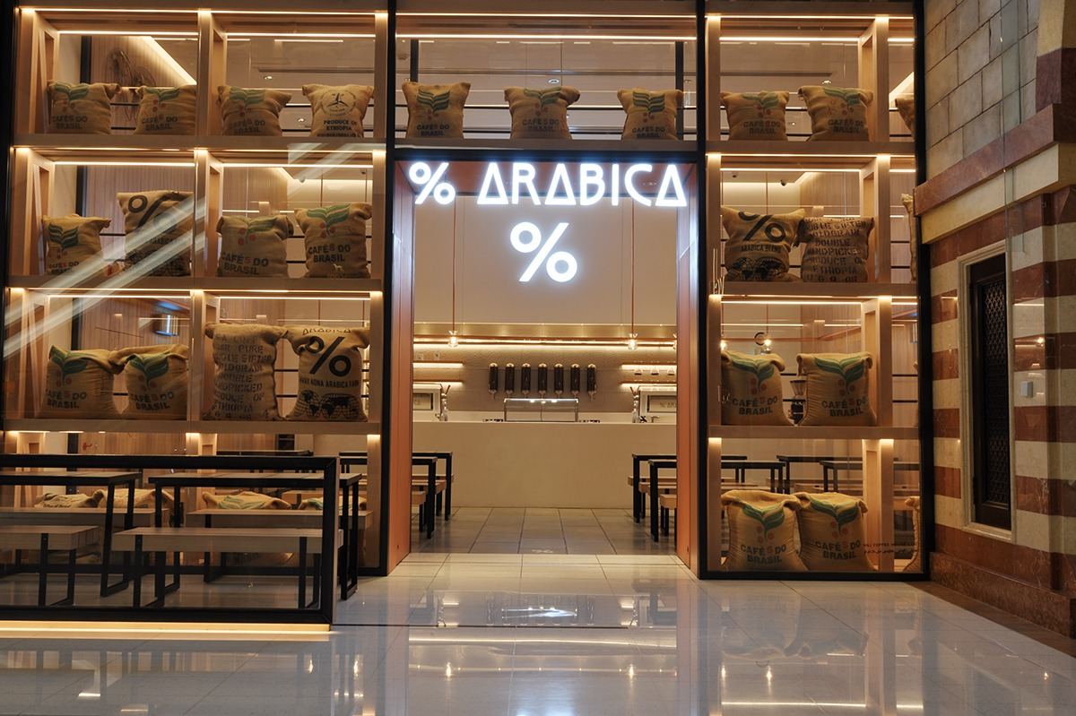 Arabica Coffee Roaster The Dubai Mall