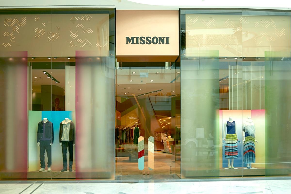 9bc4b5ade93f1 ميسوني - دار الأزياء الإيطالية الراقية في دبي مول