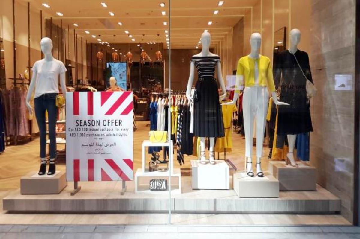 8499720f67acc كارين ميلين للملابس والأزياء النسائية في دبي مول