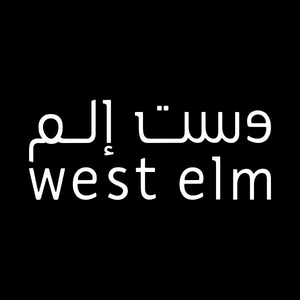 West Elm / Muji
