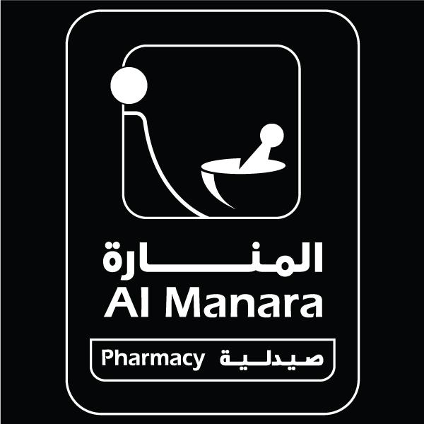 Al Manara Pharmacy